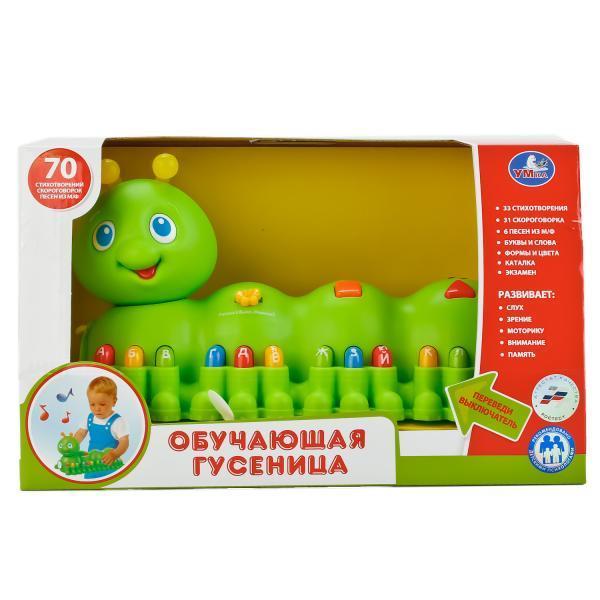 Умка Музыкальная игрушка «Обучающая гусеница»