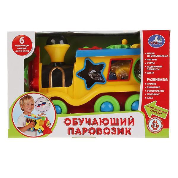 Умка Обучающая игрушка-сортер «Паровозик из Ромашково»