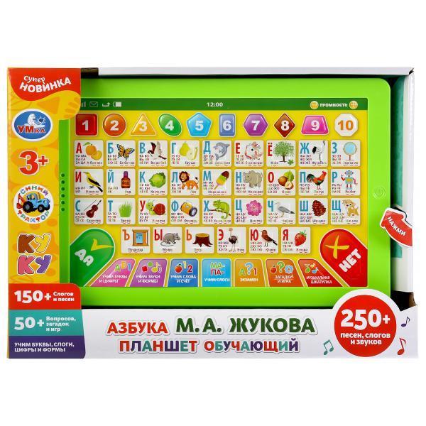 Умка Обучающий сенсорный планшет «Азбука» М.А. Жуковой: