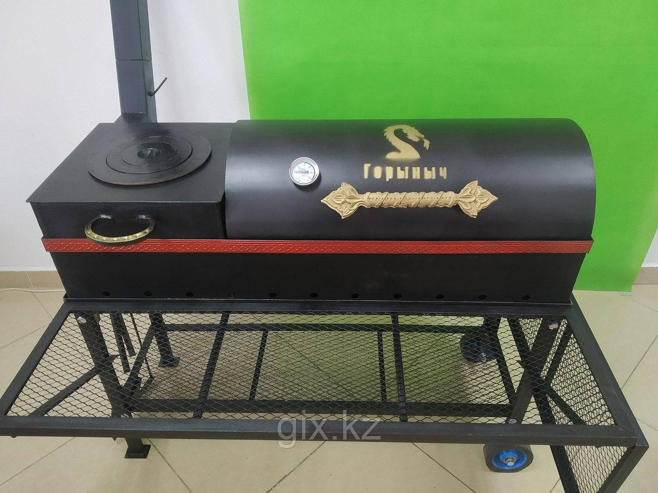 Смокер (Smoker)