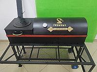 Смокер (Smoker), фото 1