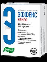 Эффекс Нейро биокомплекс для мужчин №60 капс. Эвалар