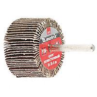 Круг лепестковый для дрели, 50 х 30 х 6 мм, P 150// Matrix