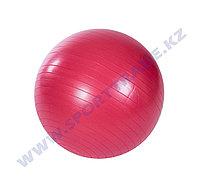 Мяч гимнастический-фитбол ''гладкий'' 75см Китай