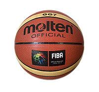 Мяч баскет. MOLTEN GG7X