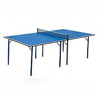Теннисный стол Start line Сadet 2 с сеткой 180х90х76см