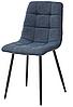 Стул MC  Chilli UDC7094  TRF-06  полночный синий/черный