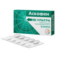 Аскофен Ультра таблетки 250мг+65мг+250мг 20 таблеток