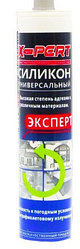 СИЛИКОН   БЕЛЫЙ  X-PERT 260мл/310мл