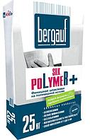 Финишная шпаклевка Bergauf SILK POLYMER 25 кг