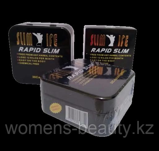 Быстрое похудение  - Rapid Slim. Усиленный