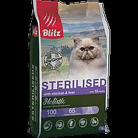 Blitz Holistic Chicken&Liver Adult Sterilised Cat,низкозерновой корм для стерилизованных кошекс курицей и пече