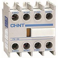 Дополнительный контакт CHNT F4-22 для контактора