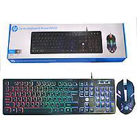 Комплект клавиатура и мышь проводные с USB- приемником с цветной подсветкой HP KM 558 черные
