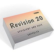 Revision 20 - капсулы для улучшения зрения