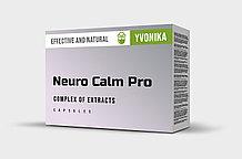 Neuro Calm Pro - капсулы для улучшения слуха