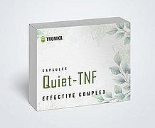 Quiet-TNF - капсулы для улучшения слуха