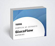 GlucoFlow - капсулы от диабета