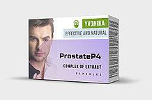 ProstateP4 - капсулы от простатита