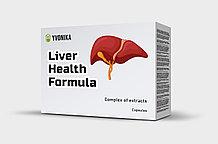 Liver Health Formula - капсулы для здоровья печени