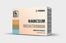 Magnesium Breakthrough - магний