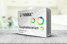 Tsephalozetan (Цефалёзетан) - капсулы при акантоцефалёзах