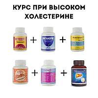 """Курс препаратов """"Оптисалт"""" при повышенном холестерине."""