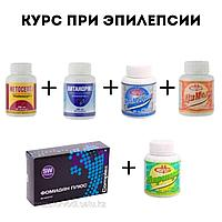 Комплекс Оптисалт при Эпилепсии