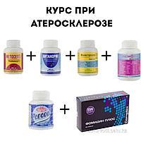 Курс при Атеросклерозе