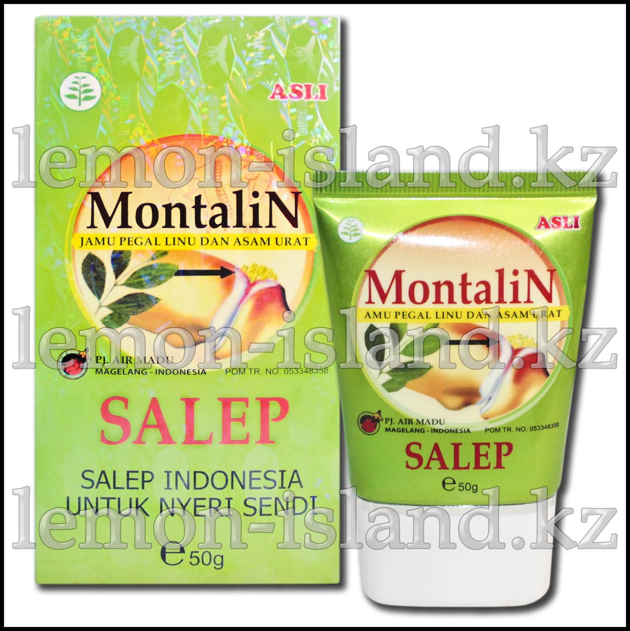 Мазь для лечения болезней суставов, мышц, костей Montalin (Монталин) (Индонезия)