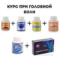 Курс при головной боли
