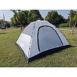 Палатка Mimir 1504 трехместная, фото 7