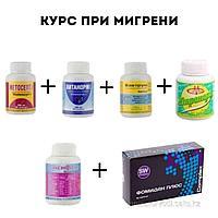 Курс при мигрени