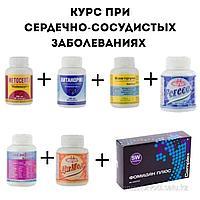 Комплекс при сердечно-сосудистых заболеваниях