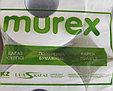 Полотенце бумажное рулонное центральной вытяжки MUREX, 9 рулонов по 140 метров, фото 3