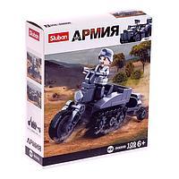 Конструктор Армия «Мотоцикл», 109 деталей