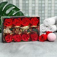 """Набор """"8 Марта"""" мыльные цветы 8 шт, бомбочки для ванн 4 шт."""