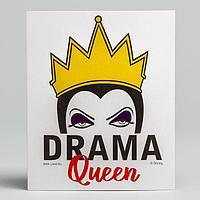 """Открытка """"Drama Queen"""", Злодейки"""