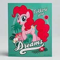 """Открытка """"Dreams"""", Little Pony"""