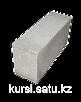 Блок газобетонный неавтоклавный 300*300*600