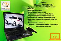 Ноутбук ASUS X51RL БУ