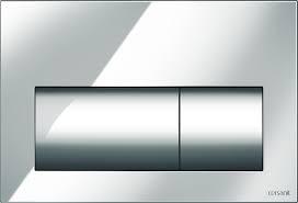 Кнопка PRESTO для LINK PRO/VECTOR/LINK/HI-TEC пластик хром глянцевый
