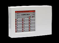 Прибор охранно-пожарной сигнализации ВЭРС-ПК24 версия 3.2