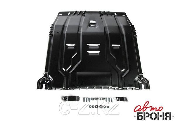 Защита двигателя и КПП для Kia Sorento (Sorento Prime) 2015-2020, V - 2.2d; 2.4; 3.5, фото 2
