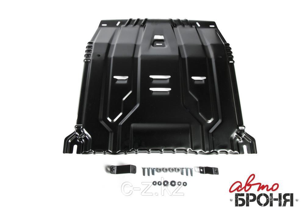 Защита двигателя и КПП для Kia Sorento (Sorento Prime) 2015-2020, V - 2.2d; 2.4; 3.5
