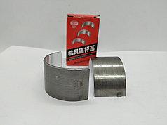Вкладыши шатуна 90,0 mm STD - 190N - Premium