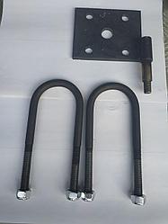 Комплект стремянок с пластиной  на трубу 48 мм под москвичевскую (45 мм) рессору с креплением под амортизатор
