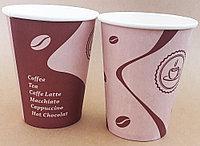 350 мл. стакан (Кофе с молоком)
