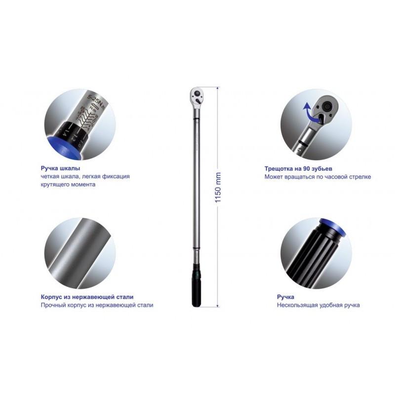 Ключ динамометрический щелчкового типа с быстрой фиксацией ''Premium''100-600Нм,3/4'',в пластиковом кейс - фото 5
