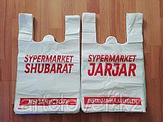 Пакет майка для супермаркета